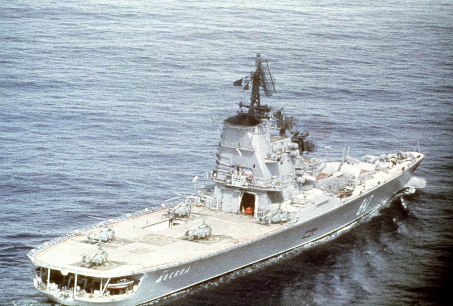 DN-ST-82-04653