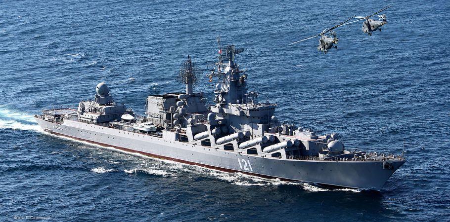 Russian_cruiser_Moskva