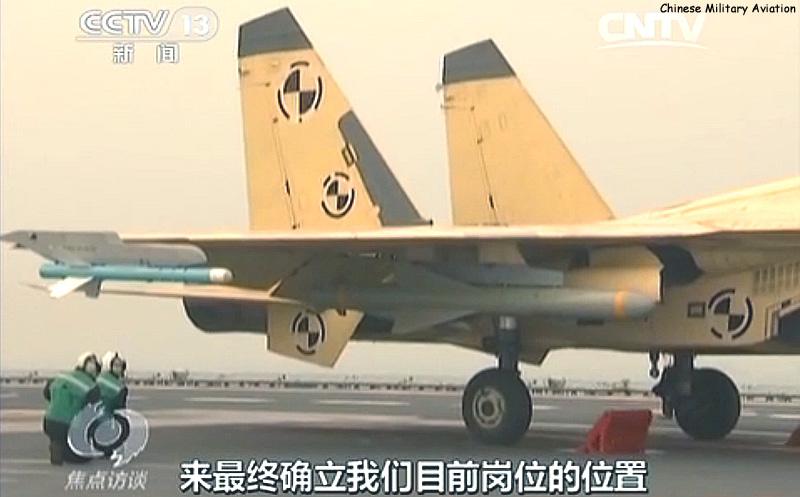 2016-11-17-Le-J-15-aurait-il-le-même-problème-que-le-Su-33-07