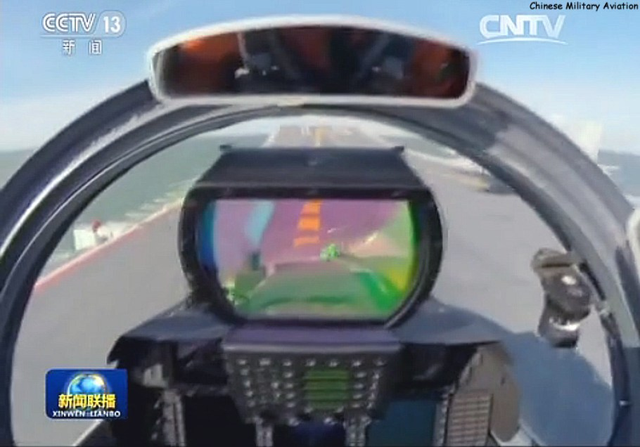 J-15_cockpit