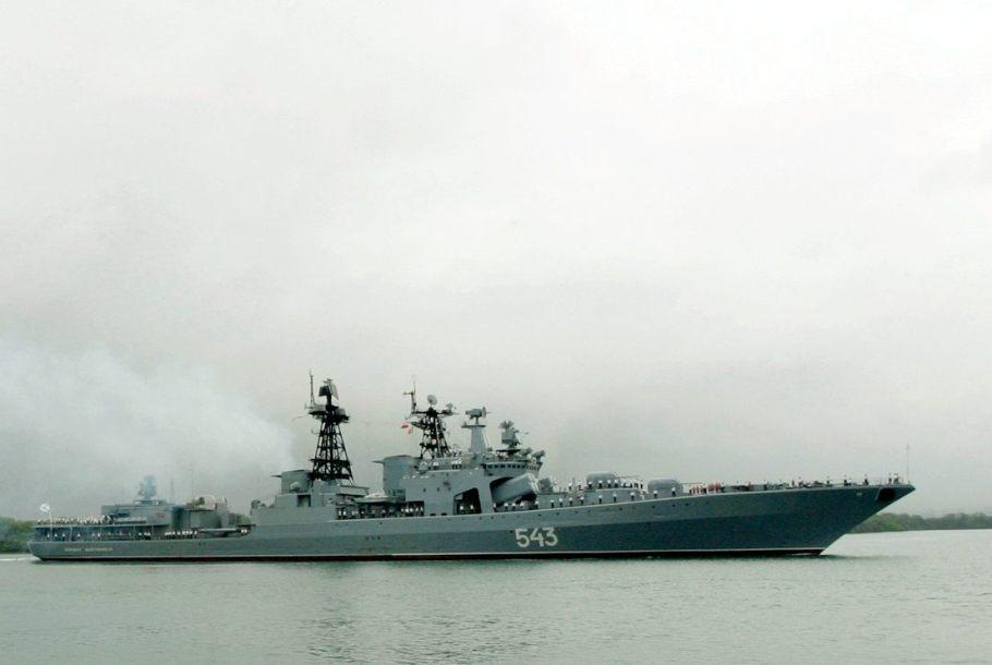 RFNMarshalShaposhnikov