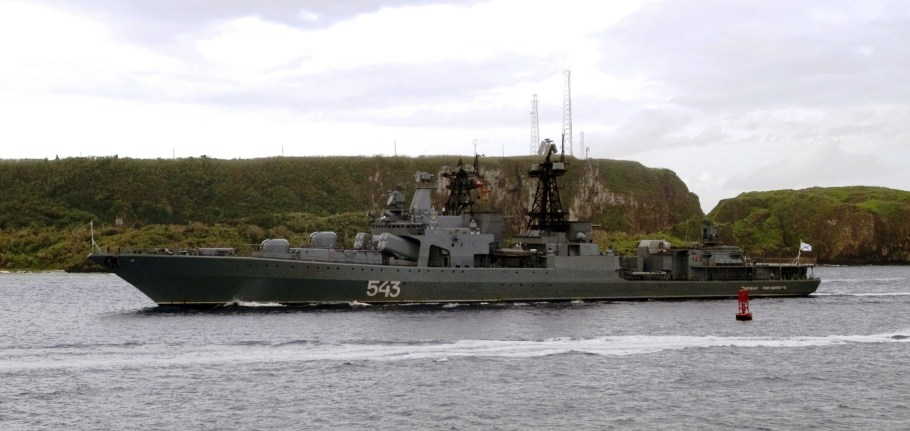 Marshal_Shaposhnikov_destroyer.jpg