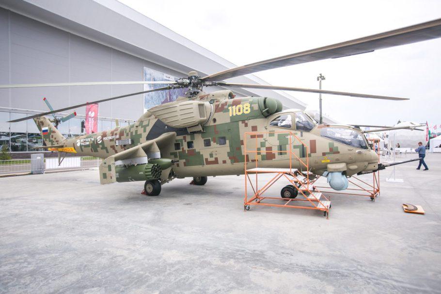 Mi-35P