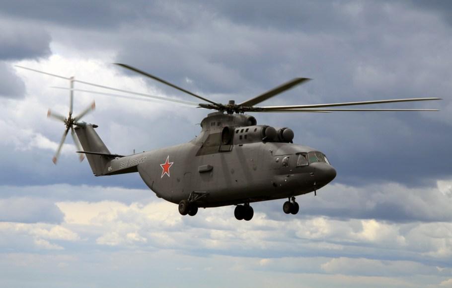 150714_helicoptero_mi-26_(mil-mi)02.jpg