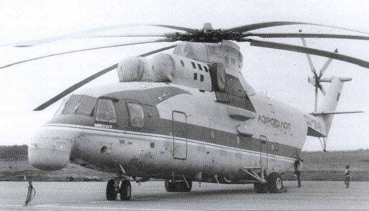 Mi-26NEF-M