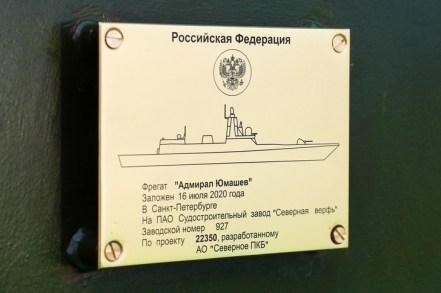 Plaque de la frégate Admiral Yumashev. Image@sun3-10.userapi.com
