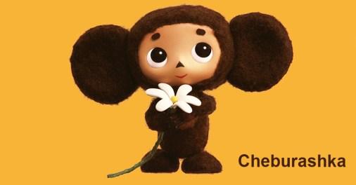 Cheburashka-en