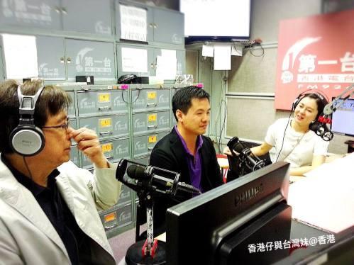 香港電台2