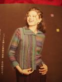 Multisweater