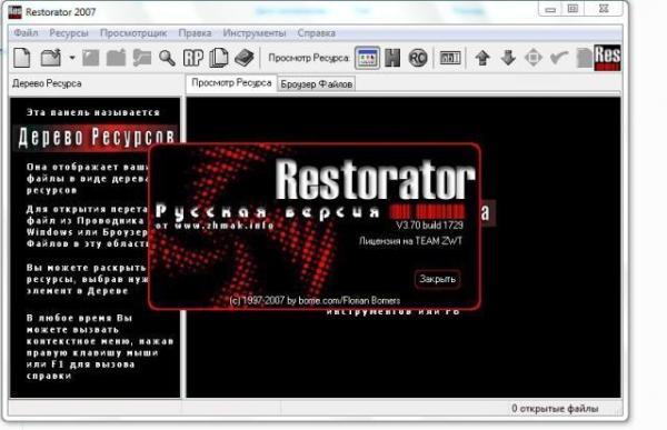 Restorator 2007 как пользоваться - пошаговые видео ...