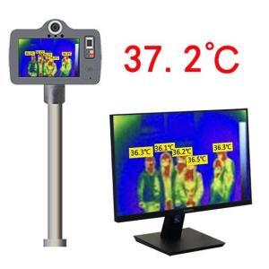 camera-thermique-mesure-temperature-corporelle