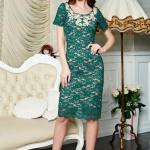 Rochie LaDonna Style Appearance Green