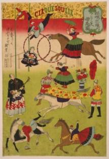 Utagawa, Hiroshige, 1842?-1894, artist