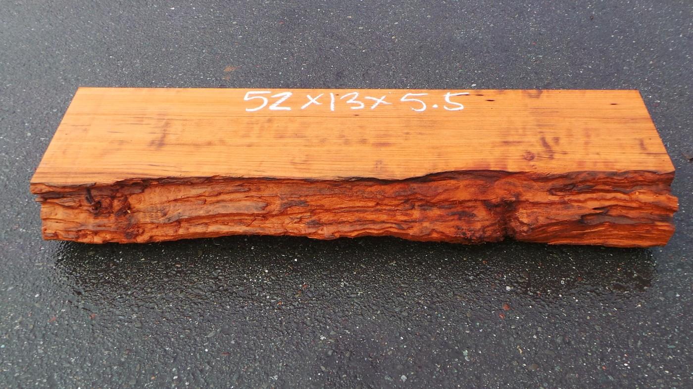 Wood Mantel Beam - Live Edge Redwood