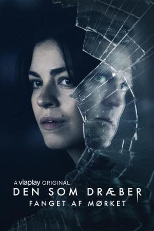 Danish-language theatrical poster for Blinded: Those Who Kill