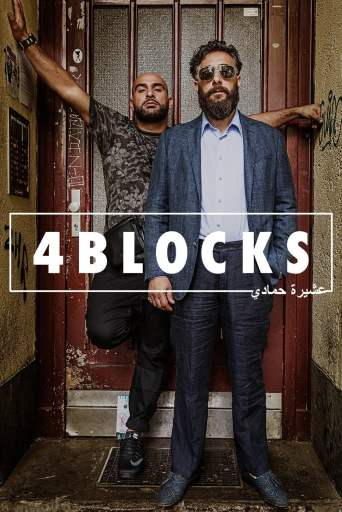 Theatrical poster for 4 Blocks