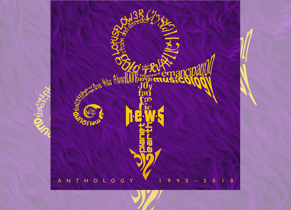 Prince Estate Launches First Wave of Prince Catalog