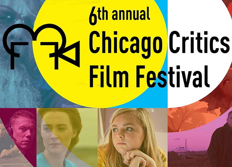 Chicago Critics Film Festival highlights, lineup