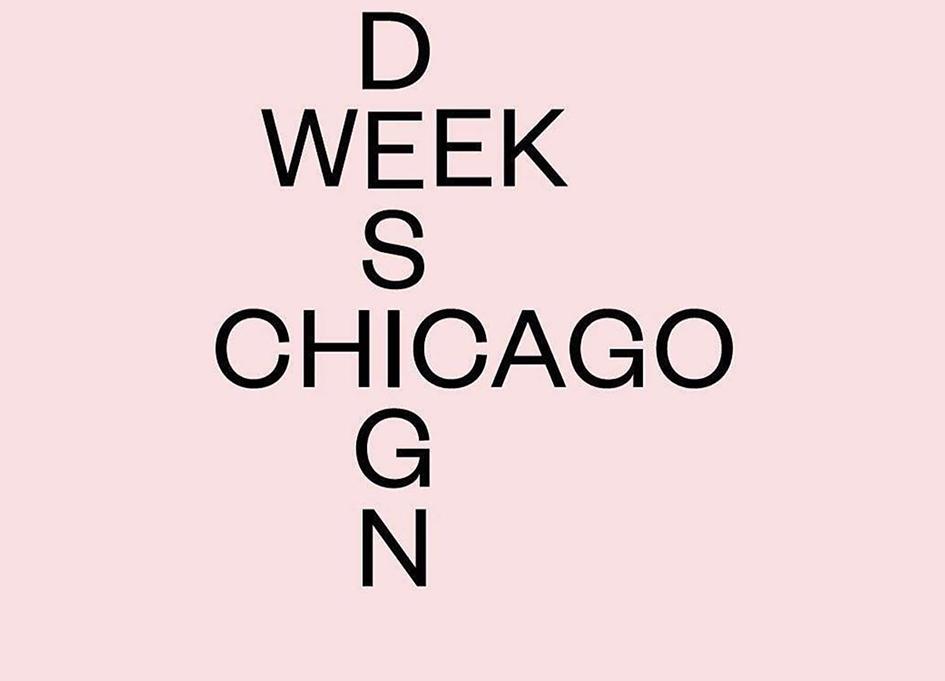 Chicago Design Week – 2018 schedule