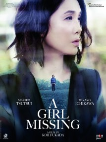 NYFF57_MainSlate_AGirlMissing_poster