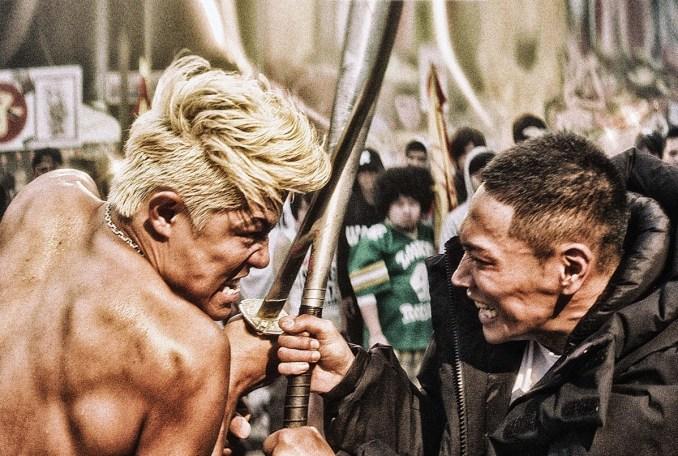 (c)2014 TOKYO TRIBE Film Partners