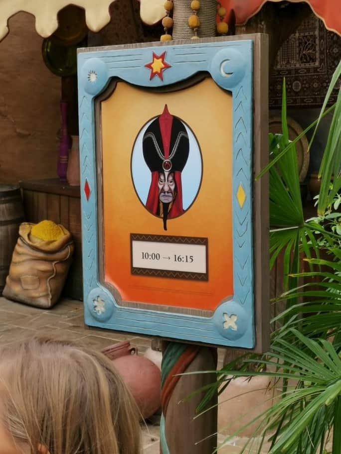 Disneyland Aghrabar