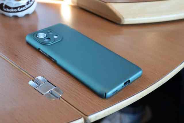 Xiaomi Mi 11 Cover