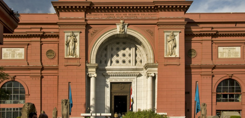 Le musée égyptien du Caire où a été trouvé le manuscrit de 4000 ans. ©Keribar / SIPA