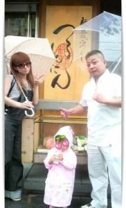 辻希美と父親