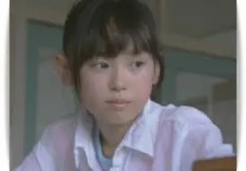 福原遥9歳の頃