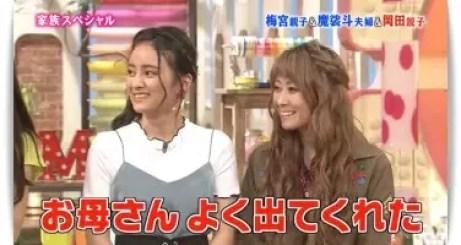 上嶋祐佳と娘
