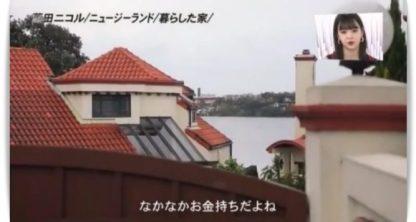 藤田ニコルの生家