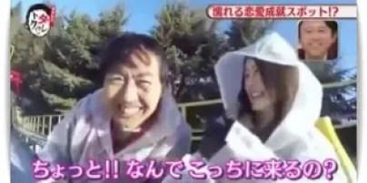 田中卓志とダレノガレ明美
