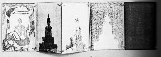 """Gautama Buddha in """"Sechzehn Künstler"""", Württ. Kunstverein 1978"""