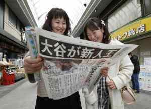 Going Ga-Ga over Shohei Ohtani, ROY Photo Credit: Japan Times