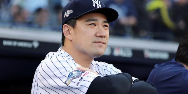 Masahiro Tanaka Yankees Mr. Consistency (Photo: Forbes)
