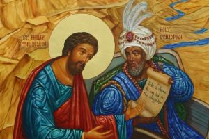 Who Was St. Philip the Deacon Anyway?
