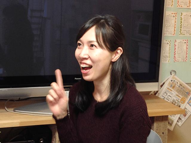 reflet_hirameki
