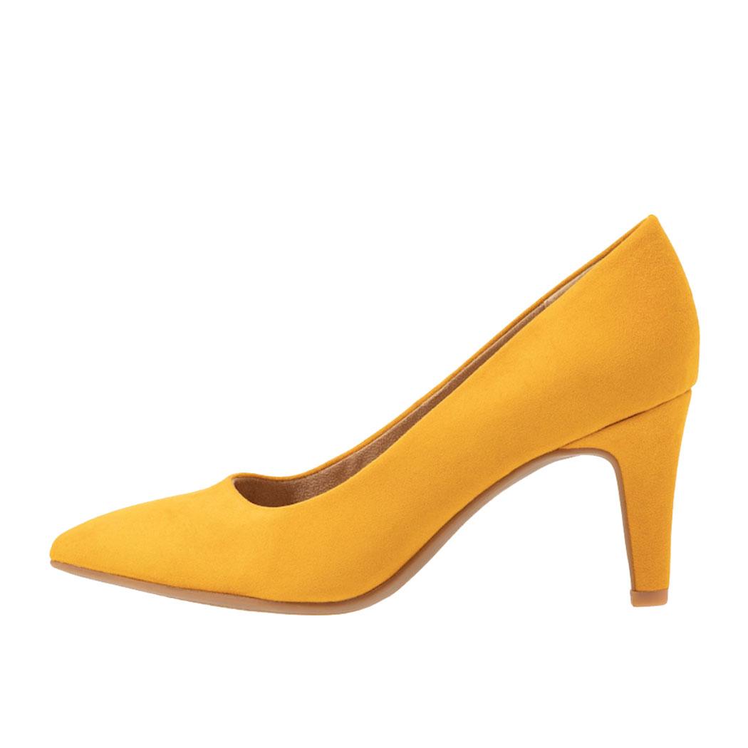 Pantofi s.Oliver Galbeni
