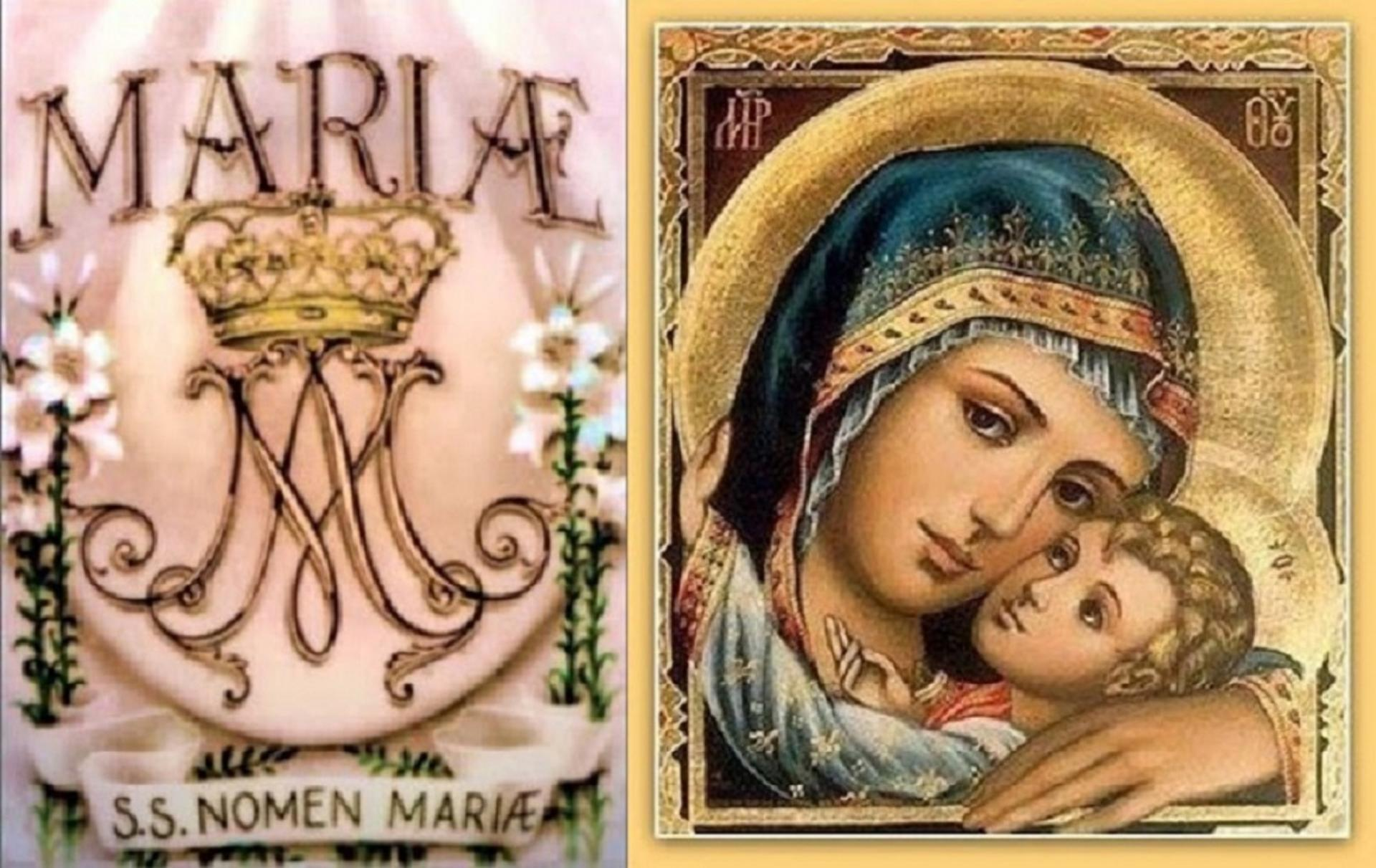 Saint nom de marie 11