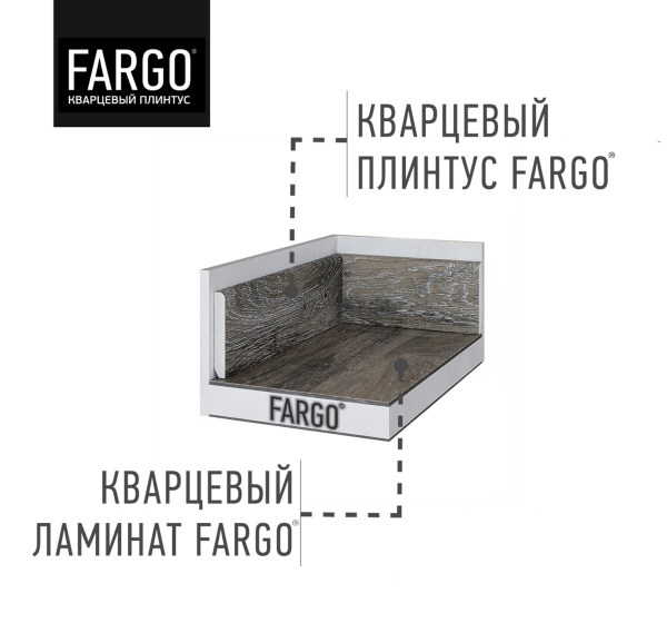 Кварцевый плинтус Fargo 33-379-4 Дуб Женева градиент