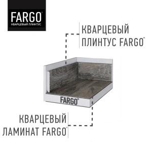 Кварцевый плинтус Fargo 6089-1 Белый Мрамор