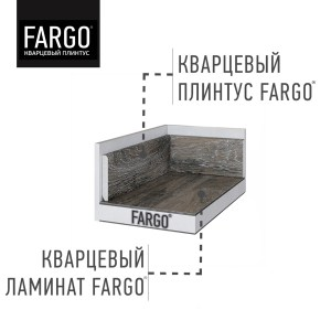 Кварцевый плинтус Fargo 133-37 Дуб Цюрих