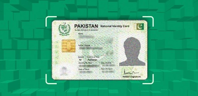 NADRA is investigating officials