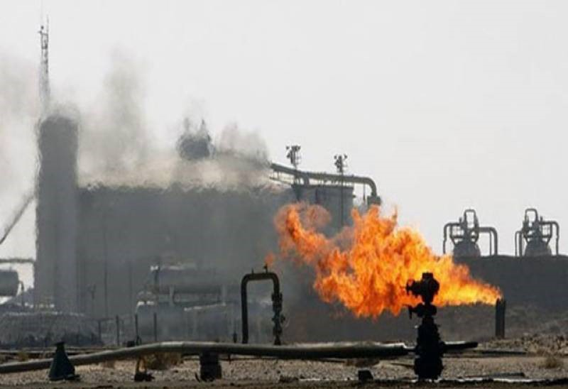 PPL Discover Huge gas reserves in Pakistan since Sui