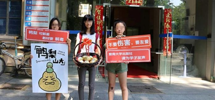 What God wants is a change of the heart. And that can't happen by you resolving to do better. It happens when you see the cross and resurrection were about you—the father pursuing you and suffering in your place! #InStep
