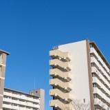 古いマンションや団地