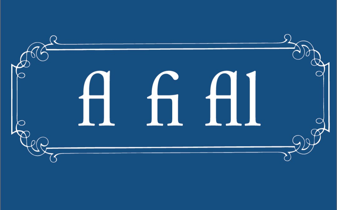 examples of Ligatures