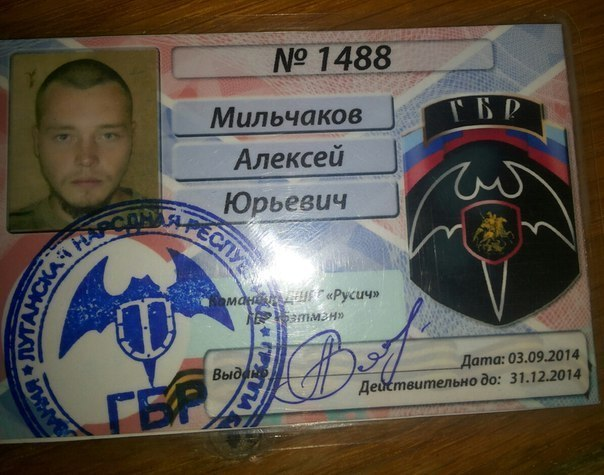 "The number of Milchakov's ID in Batman was 1488, ""a lucky number"", as he claimed on his VK page."