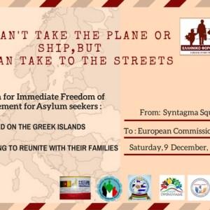 9/12/2017: راهپیمایی برای حق آزادی و پیوند خانوادگی اگر فرود گاها و بنادر برروی ما بسته هستند اما ما میتوانیم به خیابان ها بریزیم